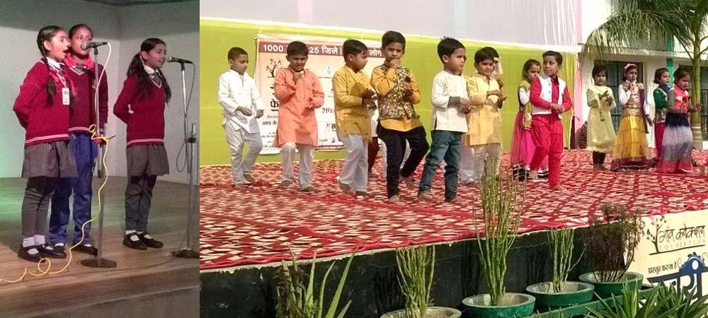 #स्वयंफेस्टिवल: औरैया के बच्चों ने सुनाई कविताएं और डांस से जीत लिया दिल